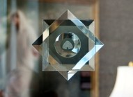 Salt Lake Temple annex octagram