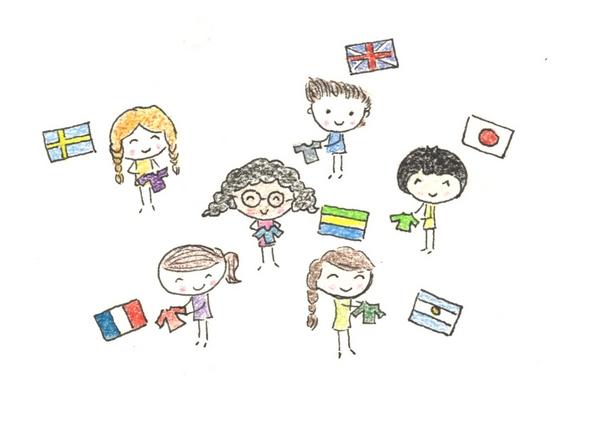 tricot international