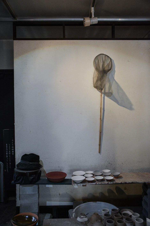 voyage japon kyoto cours ceramique