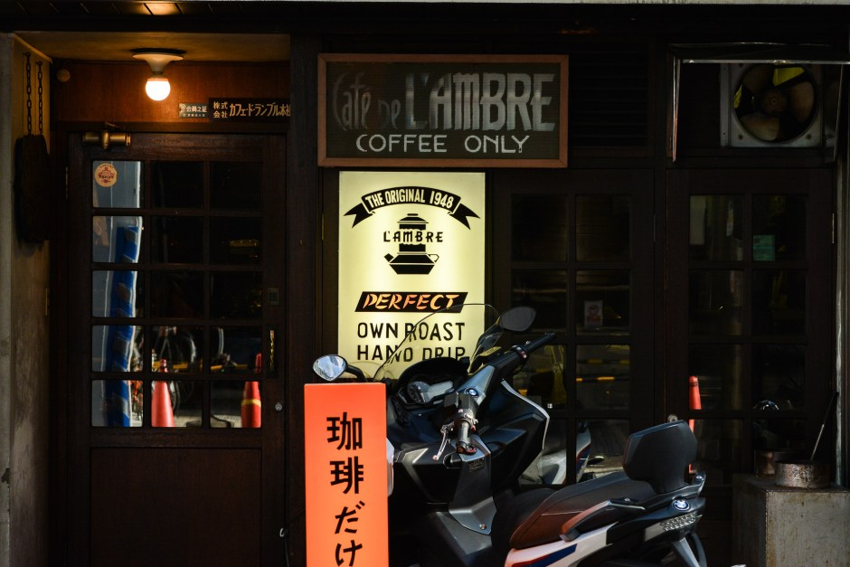 tokyo kissaten cafe de l'ambre ginza