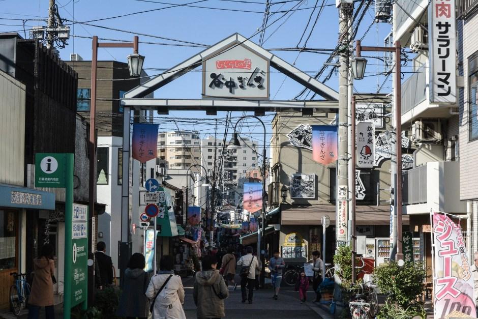 La rue Yanaka Ginza dans le quartier de Yanaka à Tokyo