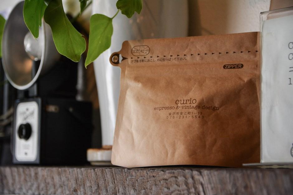 curio espresso and vintage design à Kanazawa