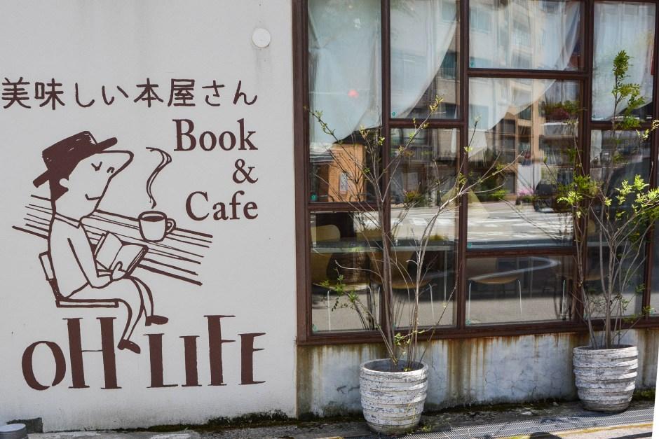 oH LIFE n à Kanazawa