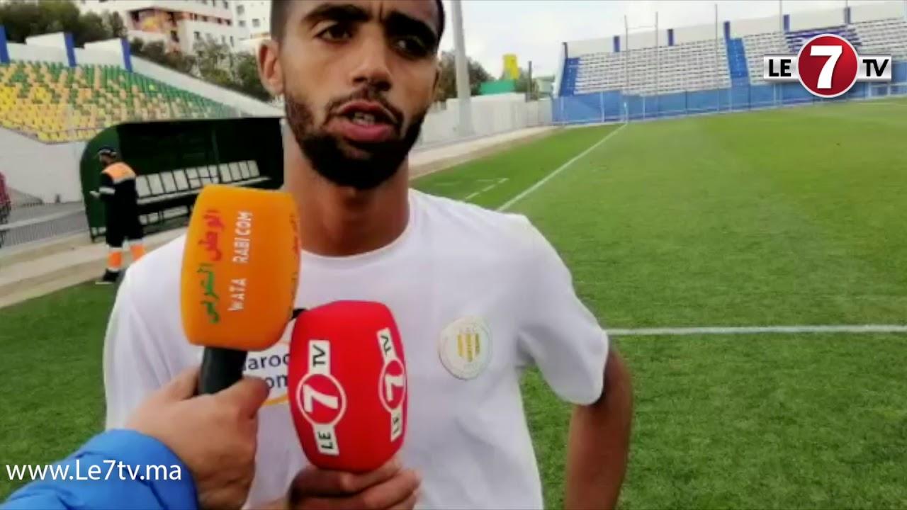 """هداف الراسينغ البيضاوي ب 17 هدف """" زغودي يوسف"""" يكشف لأول مرة سر نجاحه رفقة الفريق"""