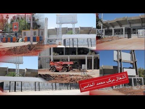 """روبرطاج """"le7tv"""" لتسليط الضوء على وثيرة أشغال ملعب محمد الخامس"""