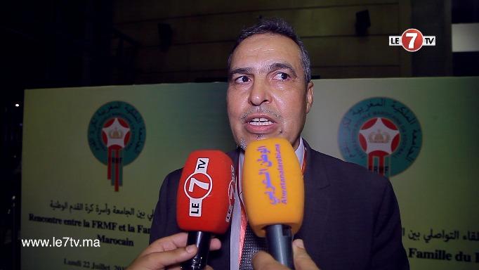 """حسن مومن: """" الإطار الوطني الأنسب لقيادة المنتخب المغربي ويجب تفعيل مراكز تكوين لكرة القدم """""""