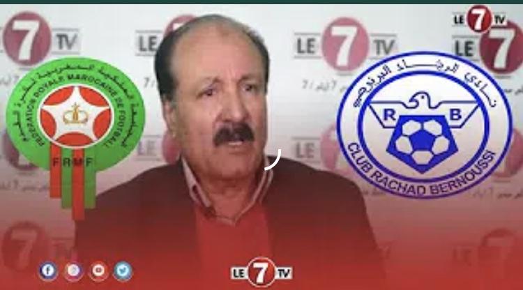 أحمد عموري: معاناة الرشاد البرنوصي مع مشكل الملعب/ الدعم الهزيل الذي يتلقاه الفريق/ مشكل الإنخراط.
