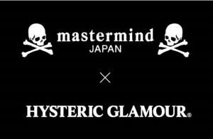 MMJ-x-HYS-logo_R