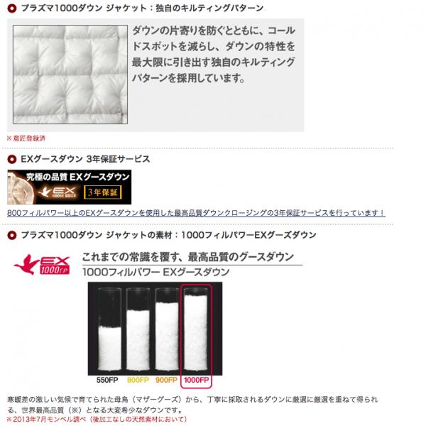 スクリーンショット 2013-12-01 13.40.14