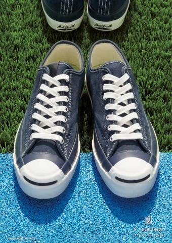140310-converse-002-thumb-552x480-84804
