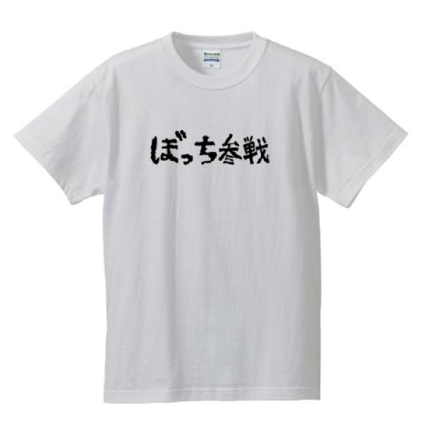 item_260323_l