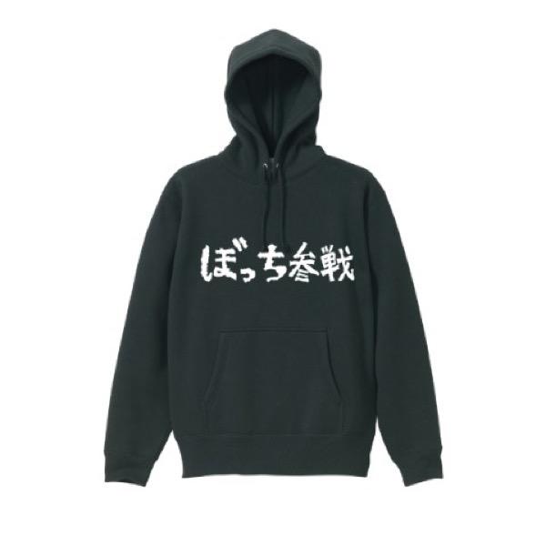 item_260332_l