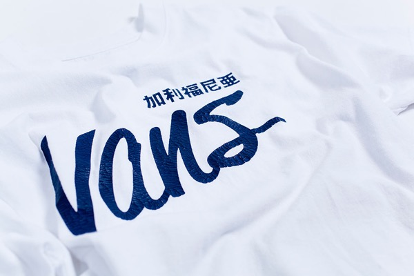 VANS-X-RHC-4