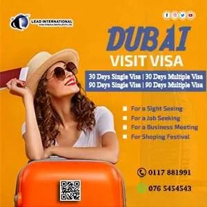 Dubai Visit Srilanka
