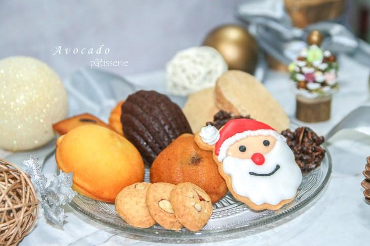 Avocado多種風味瑪德蓮,精緻宅配甜點推出可愛聖誕禮盒!