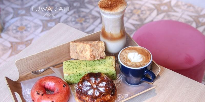 FUWA CAFE,走上麵包店二樓,粉紅韓風咖啡廳引爆少女心!土城/捷運永寧站(已歇業)