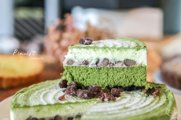 鋼琴師&法式甜點的勳章,超濃郁起司蛋糕!以樂曲譜出美麗的藍帶甜點,宅配甜點推薦