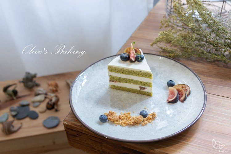 Olive's Baking甜點工作室,當溫暖的食物連結了彼此,我們便不再是孤身一人,捷運南京復興站美食/甜點推薦