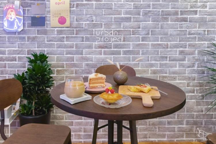 Urban Project 城市空間工作室,延三夜市裡的韓風洗衣咖啡廳/捷運大橋頭站