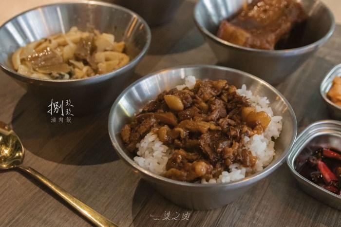 捌玖玖滷肉飯,毋須迷戀名氣,自己喜歡的那碗,就是最好的滷肉飯/捷運中正紀念堂站小吃推薦
