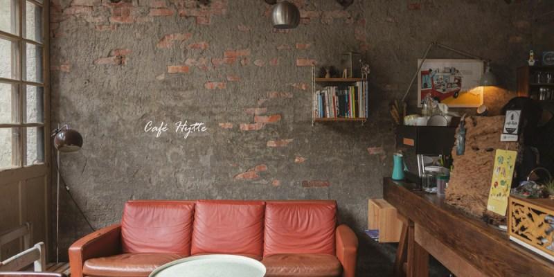 Cafe Hytte,郊區的小屋,搭建出鐵道旁和自然共生的咖啡香/新北市瑞芳三貂嶺咖啡推薦