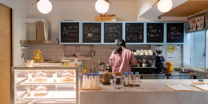 小驢館,寧靜社區裡的清新空間/信義安和站咖啡