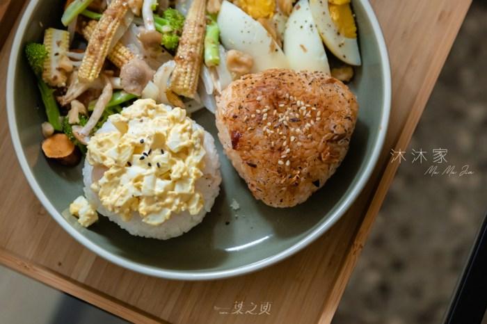 捷運雙連站早午餐推薦:沐沐家MuMuJia 2.0,熟悉的飯糰和蛋餅,將早晨的美好延續一整天