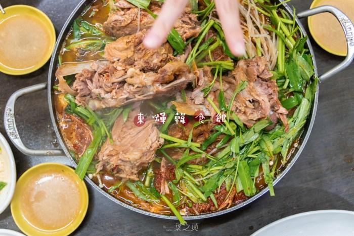 東輝韓食館,秘方特製馬鈴薯豬骨湯,厚實酥脆海鮮煎餅/捷運行天宮站美食