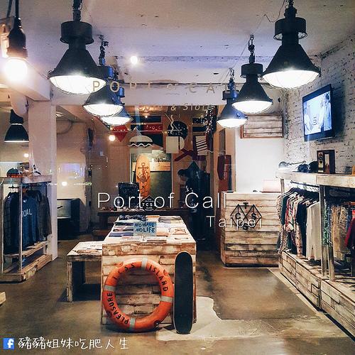 忠孝復興美食-日本來的海洋風衝浪餐廳 Port of Call Taipei(已歇業)
