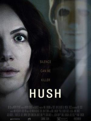 movie poster Hush 2016