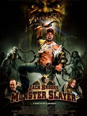 movie poster Jack Brooks: Monster Slayer 2007