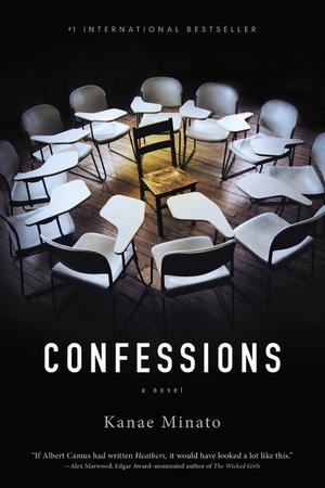 book cover confessions by kanae minato