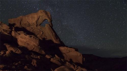 Form. rocosa y estrellas