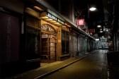 centre-place-closed-night-melbourne