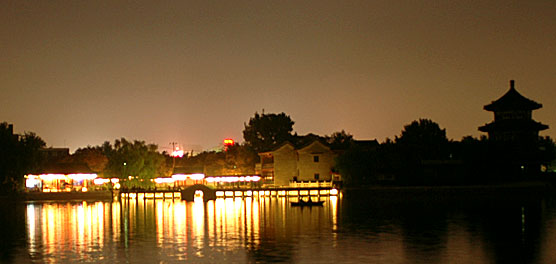 Night View of Houhai