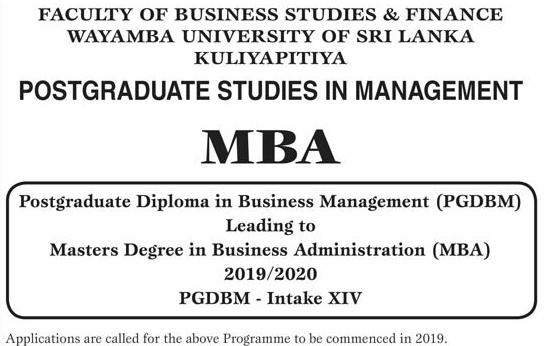 post graduate diploma in business management wayamba university