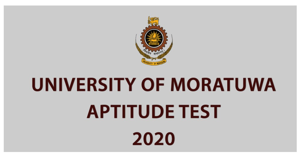 University Of Moratuwa Aptitude Test 2020 Online Application