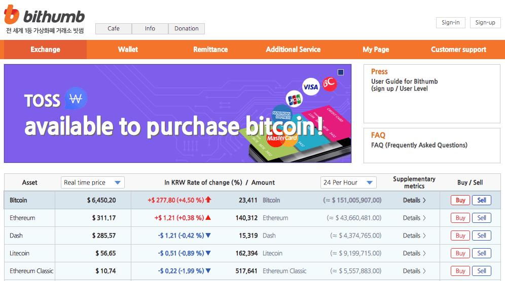 Coinbase alternative: Bithumb