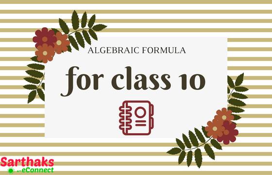 Algebraic Formula For Class 8