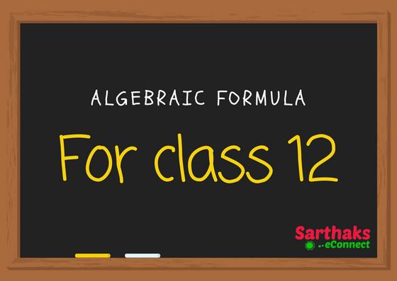 algebra for class 12