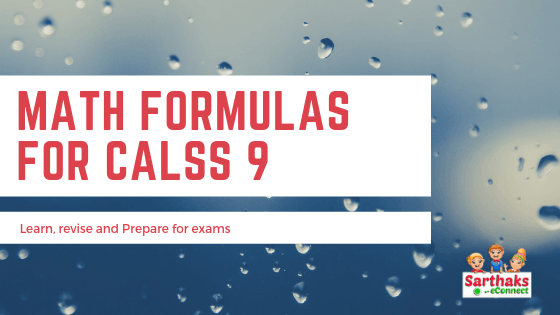 Math formula for class 9
