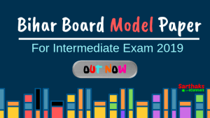 Bihar board 12th model paper