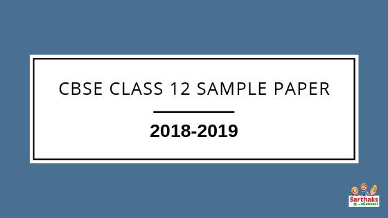 CBSE Class 12 sample paper