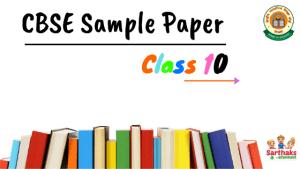 Class 12 NCERT Books: Download PDF in Hindi & English Medium