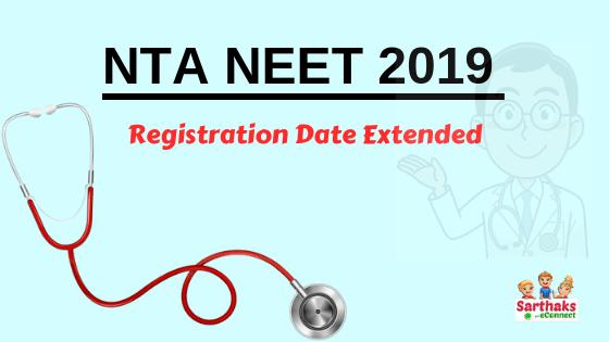NTA NEET 2019 registration Date extended
