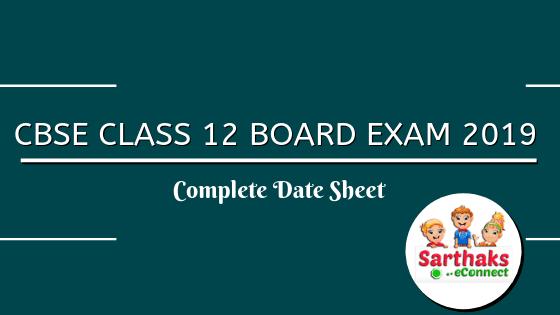 CBSE class 12 date sheet 2019 (2)