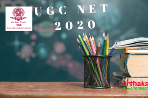 UGC NET 2020
