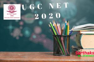 UGC NET 2020