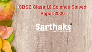 CBSE Class 10 Science Solved Paper 2020