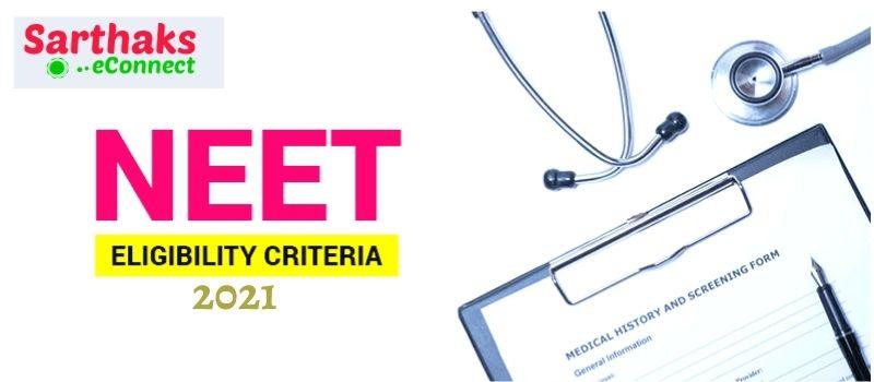 NEET-ELIGIBILITY-CRITERIA-2021